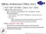 qbone architecture 10km view