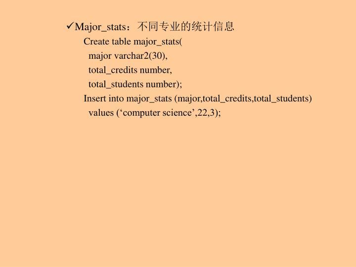 Major_stats