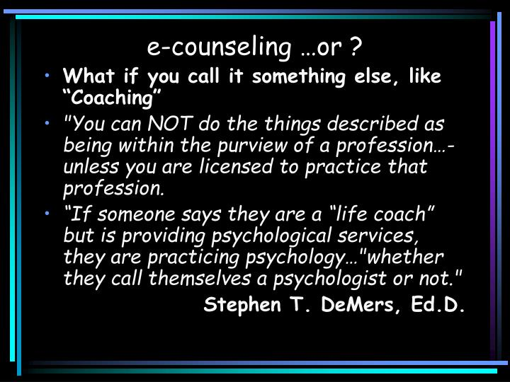 e-counseling …or ?