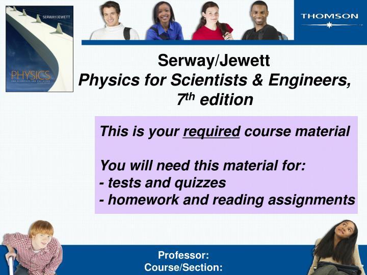 Serway/Jewett