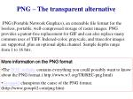 png the transparent alternative