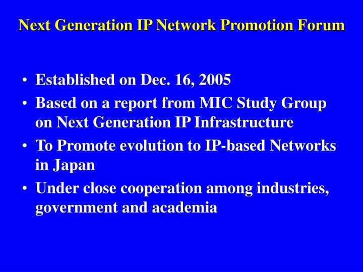 Next Generation IP Network Promotion Forum