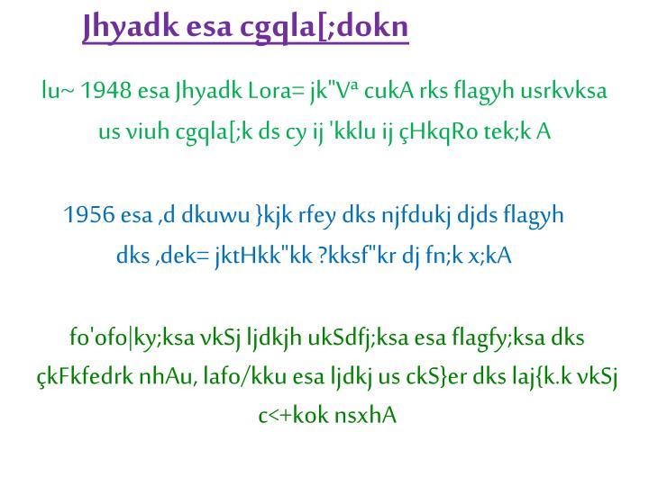 Jhyadk