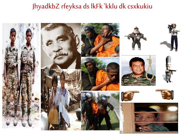 JhyadkbZ