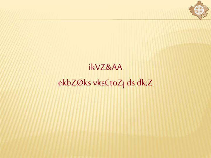 ikVZ&AA