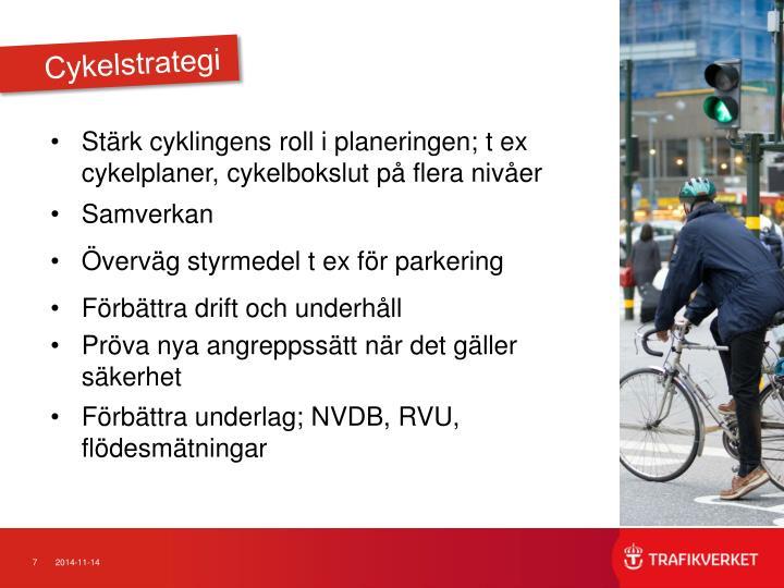 Cykelstrategi