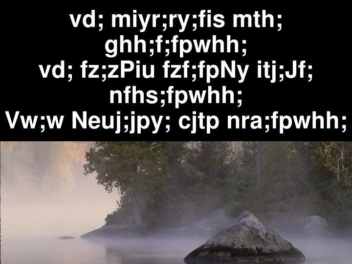 vd; miyr;ry;fis mth; ghh;f;fpwhh;