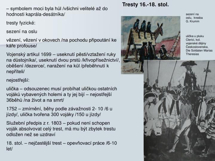 Tresty 16.-18. stol.