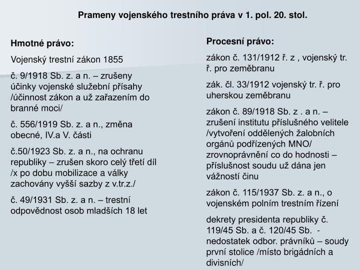 Prameny vojenského trestního práva v 1. pol. 20. stol.