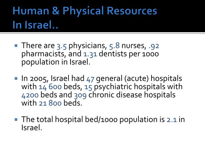 Human & Physical Resources