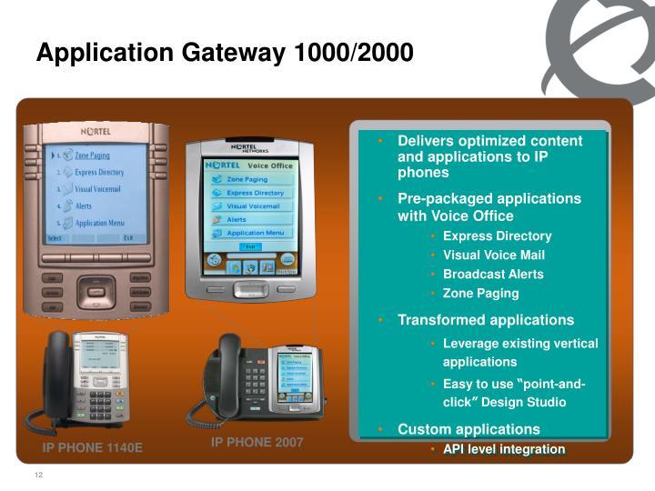Application Gateway 1000/2000