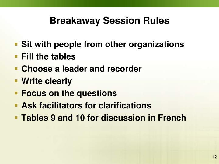 Breakaway Session Rules