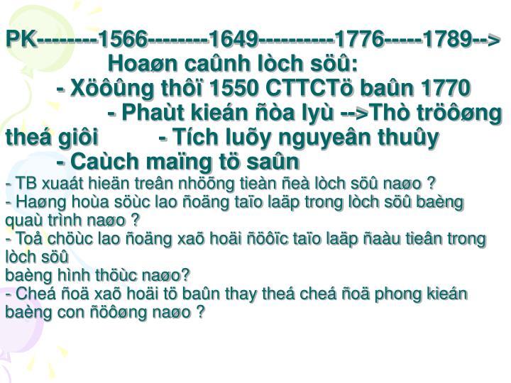 PK--------1566--------1649----------1776-----1789-->