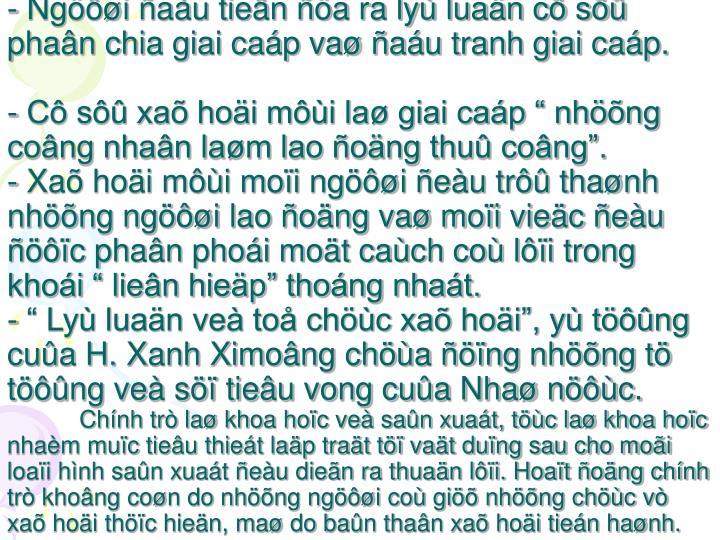 H.Xanh Ximoâng