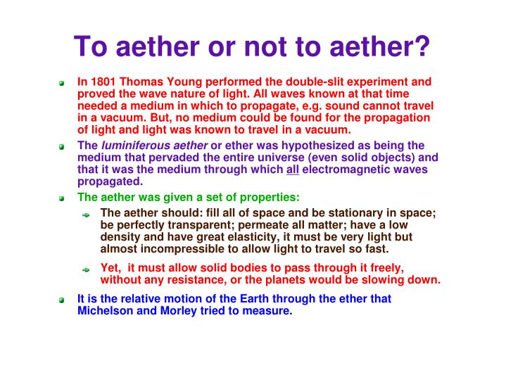 To aether or not to aether?
