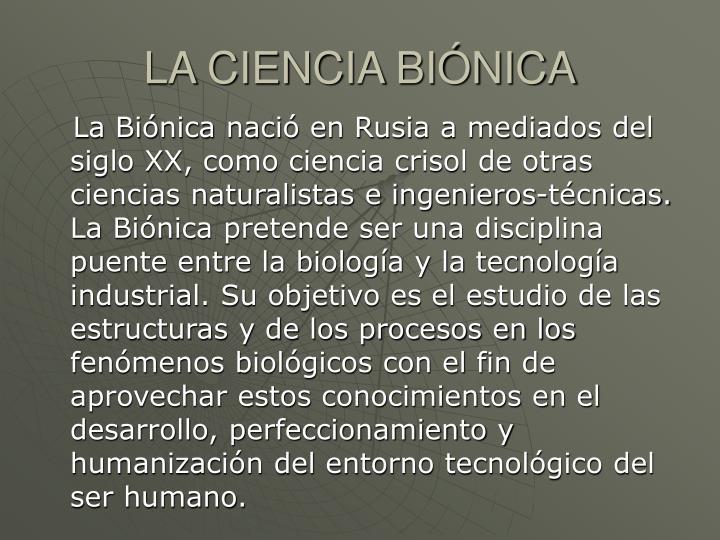 LA CIENCIA BIÓNICA