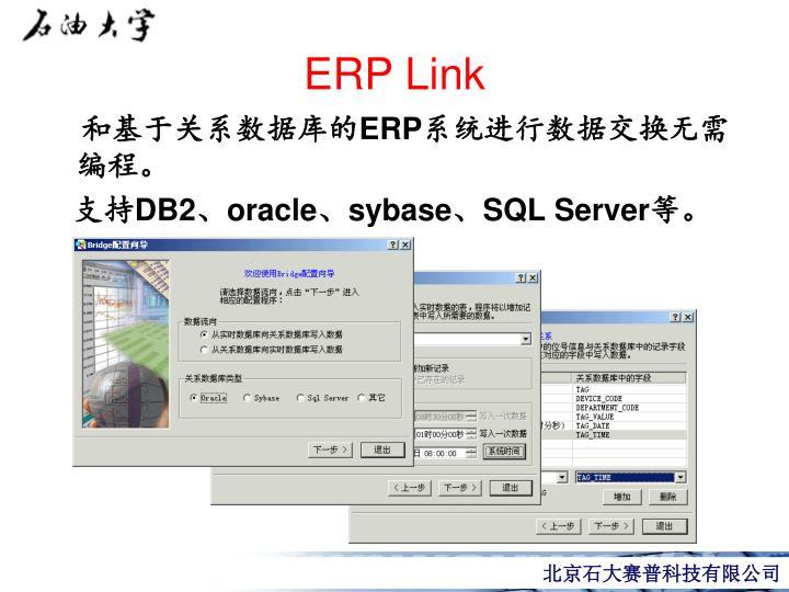 ERP Link