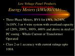 low voltage panel products measurement protection and testing energy meters kwh rkvah cont
