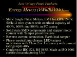 low voltage panel products measurement protection and testing energy meters kwh rkvah cont2