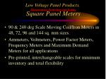 low voltage panel products measurement protection and testing square panel meters