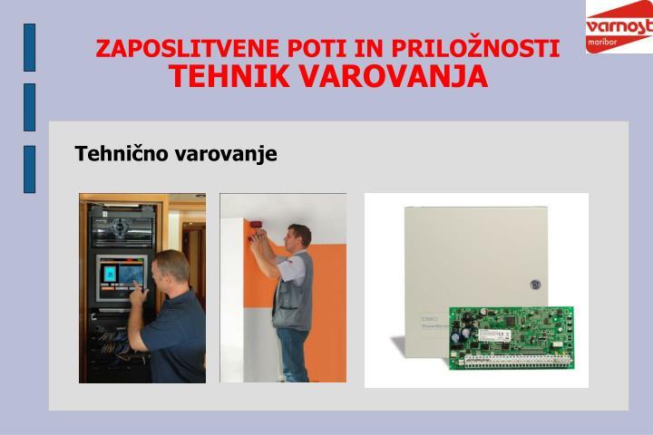 Tehnično varovanje