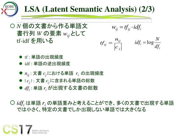 LSA (Latent Semantic Analysis) (2/3)