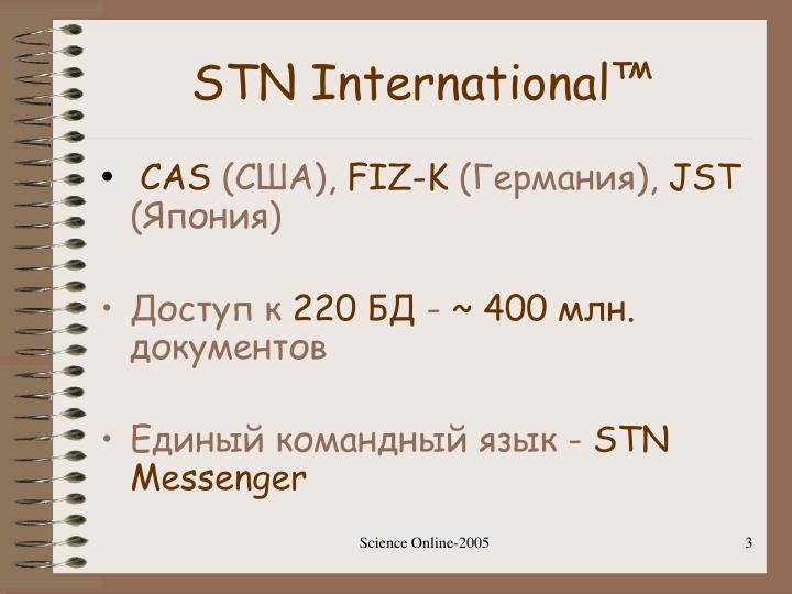 STN International