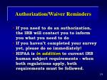 authorization waiver reminders