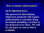how to obtain authorization3