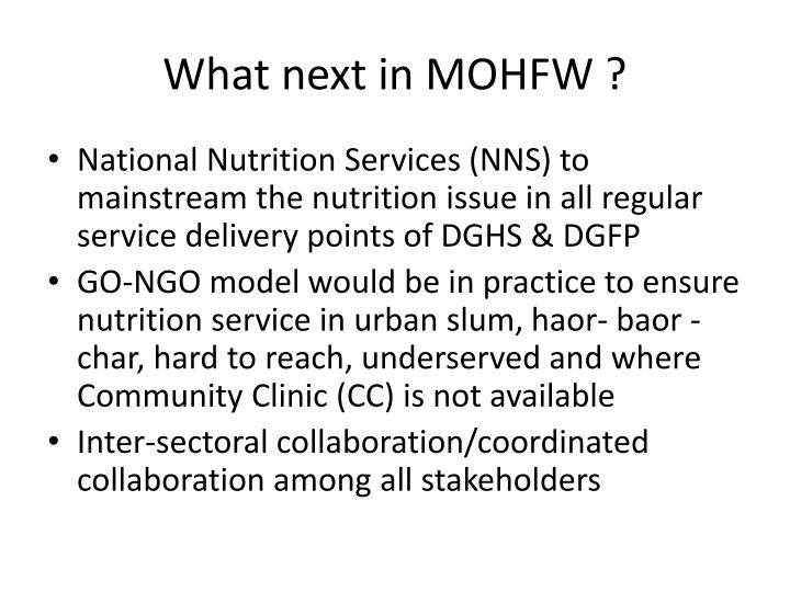 What next in MOHFW ?