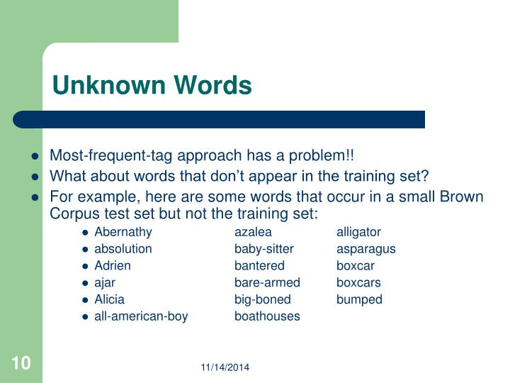 Unknown Words
