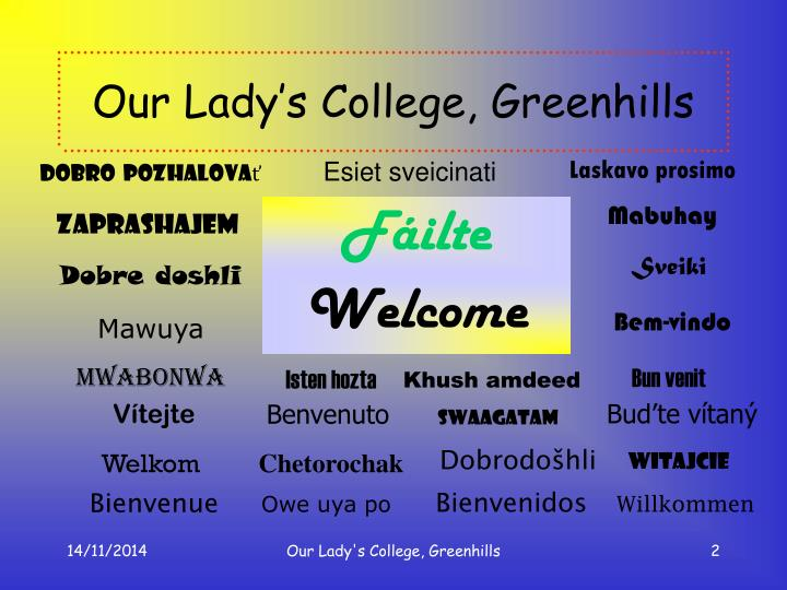 Our lady s college greenhills1