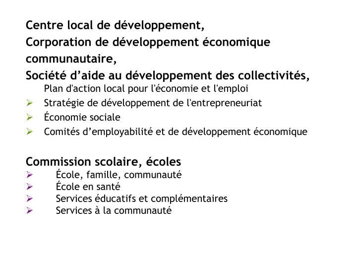 Centre local de développement,