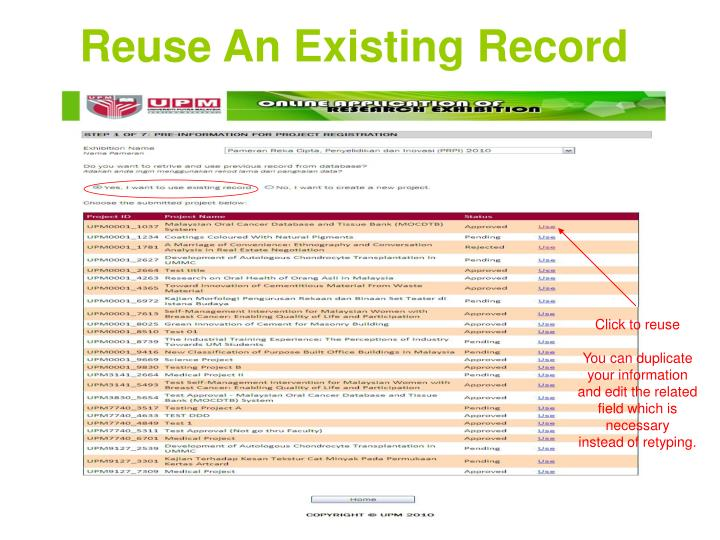 Reuse An Existing Record