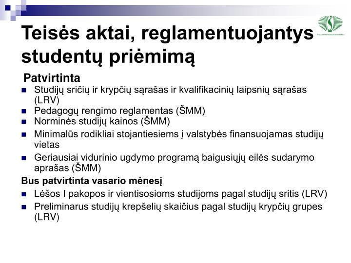 Teisės aktai, reglamentuojantys studentų priėmimą