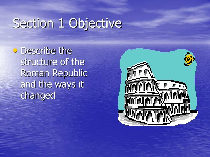 Section 1 Objective