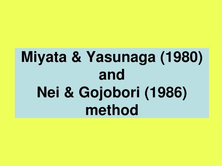 Miyata & Yasunaga (1980)