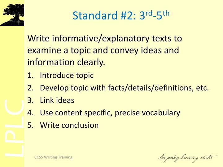 Standard #2: 3