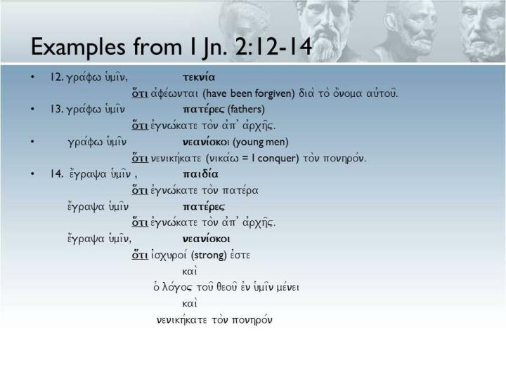 Examples from I Jn. 2:12-14