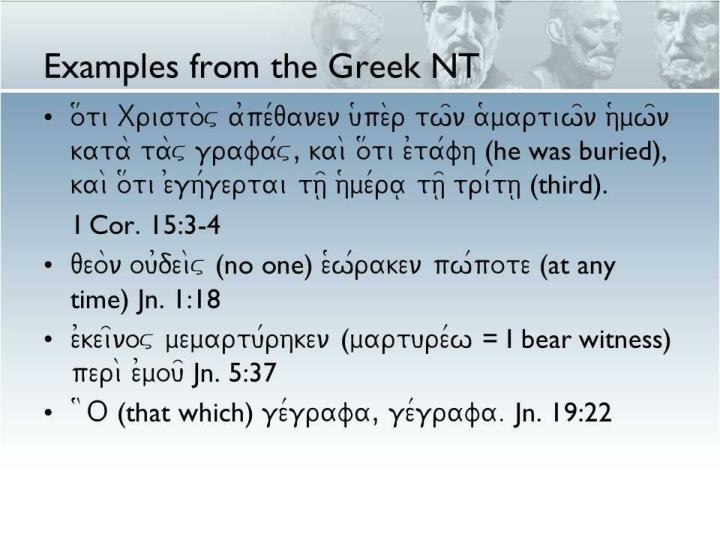Examples from the Greek NT