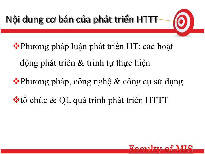 Nội dung cơ bản của phát triển HTTT