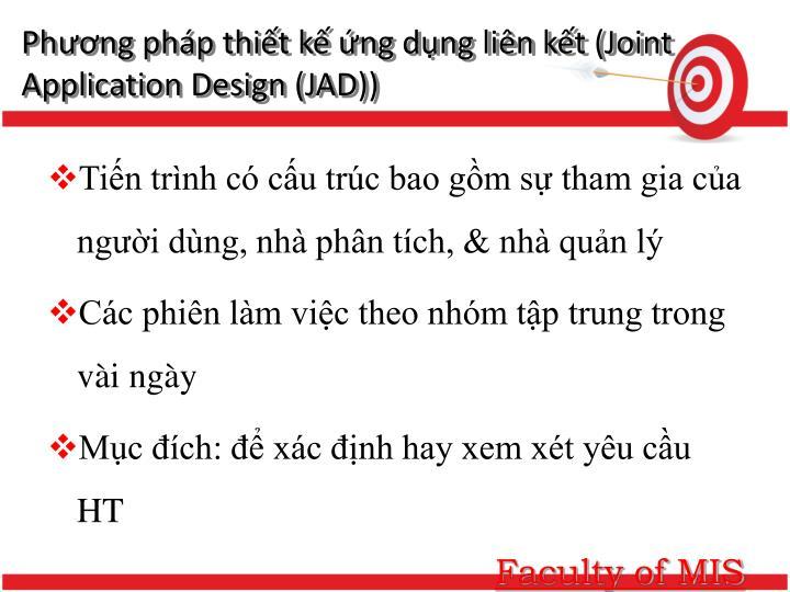 Phương pháp thiết kế ứng dụng liên kết (Joint Application Design (JAD))