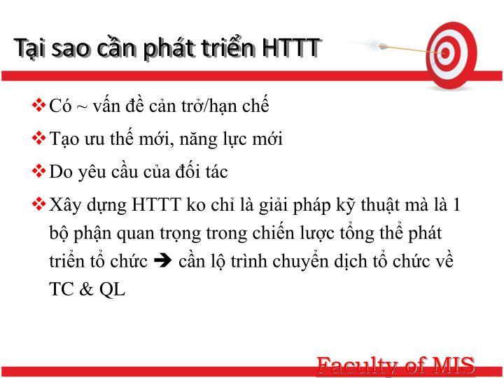 Tại sao cần phát triển HTTT