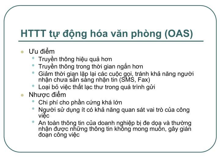 HTTT tự động hóa văn phòng (OAS)