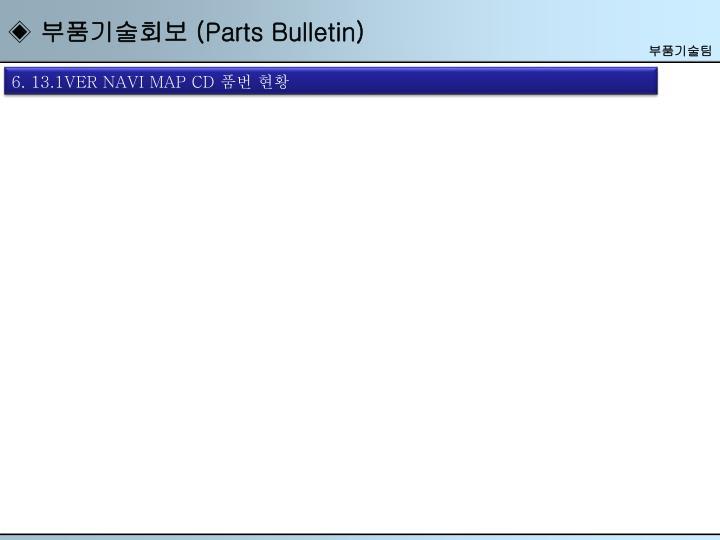 6. 13.1VER NAVI MAP CD