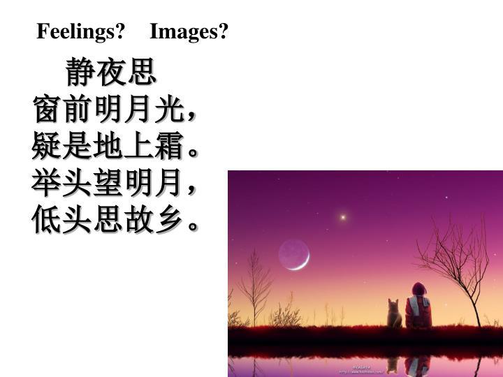 Feelings?