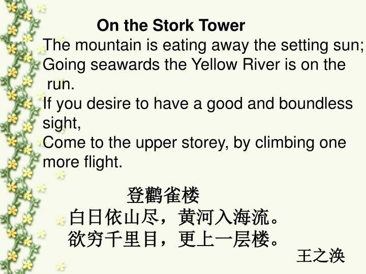 On the Stork Tower