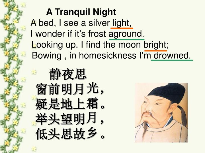 A Tranquil Night