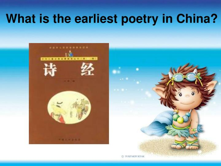 What is the earliest poetry in China?