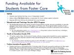 funding available for students from foster care